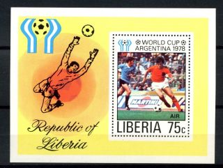 Liberia 1978 Sg Ms1347 World Cup Football M/s A32532 photo