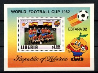 Liberia 1981 Sg Ms1470 World Cup Football M/s A32535 photo