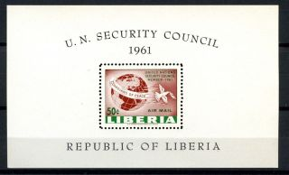 Liberia 1961 Sg Ms843 Un Security Council M/s A32479 photo