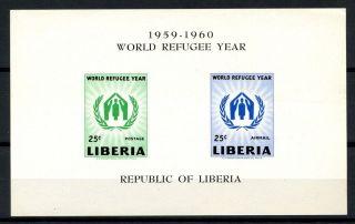 Liberia 1960 Sg Ms829 World Refugee Year Imperf M/s A32475 photo