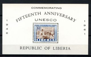 Liberia 1961 Sg Ms847 Unesco M/s A32480 photo