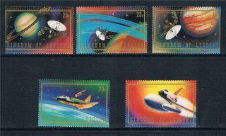 Lesotho 1981 Space Exploration Sg 431/5 photo
