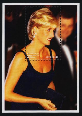 Zaire 1485 Princess Diana photo