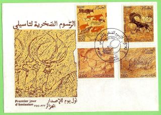 Algeria 1981 Cave Drawings Of Tassili Fdc |s1582 photo