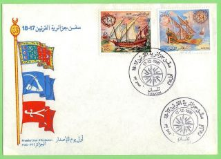 Algeria 1981 Galley,  17 - 18th Century,  Ships Fdc |s1581 photo