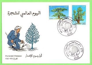 Algeria 1981 International Arbor Day Fdc |s1574 photo