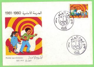 Algeria 1981 Science Day Fdc |s1586 photo