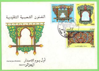 Algeria 1982 Painted Stand Fdc |s1579 photo