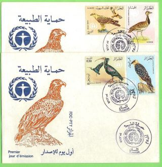 Algeria 1982 Protected Birds Fdc |s1577 photo