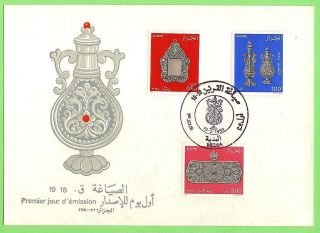 Algeria 1983 Jewelry Fdc |s1584 photo