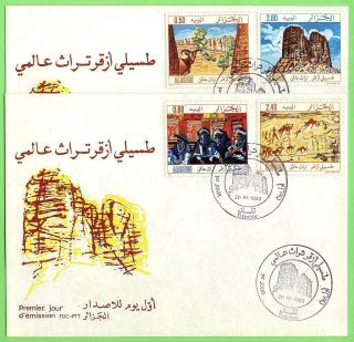 Algeria 1983 Tassili Mountains Fdc |s1583 photo