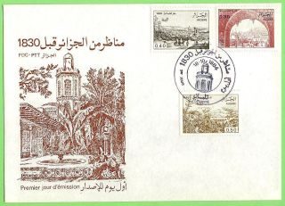 Algeria 1984 Mosque Gardens Algiers Fdc |s1578 photo