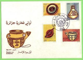 Algeria 1984 Pottery Fdc |s1576 photo