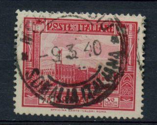 Somalia 1935 Sg 170a 75c Carmine P14 A41926 photo
