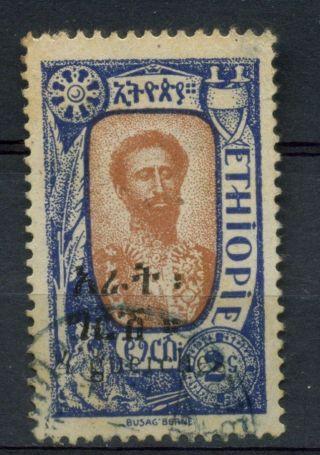 Ethiopia 1919 Sg 201 4g On 2g A41966 photo
