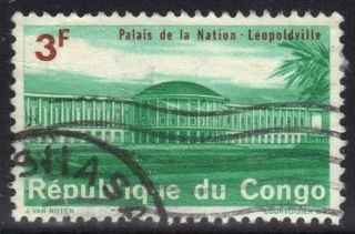 Congo Republic Stamp Scott 501 Stamp See Photo photo
