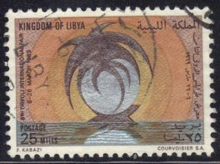 Libya Stamp Scott 356 Stamp See Photo photo
