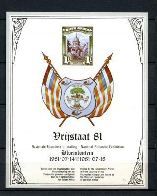 South Africa 1981 Philatelic Exhibition Souvenir Sheet A27963 photo