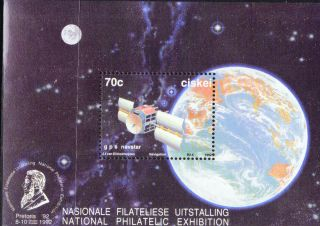 Ciskei South Africa 1992 Space Philatelic Exh Mini Sheet Unmount Ref:b301 photo