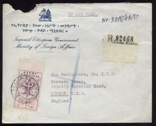 Ethiopia 1958 Government Official Reg.  Airmail Cover photo