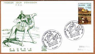 Algeria 1970 - Stamp Day