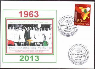 Algeria - 2013 1st Chinese Medical Mission Algeria,  50 Anniv - Fdc