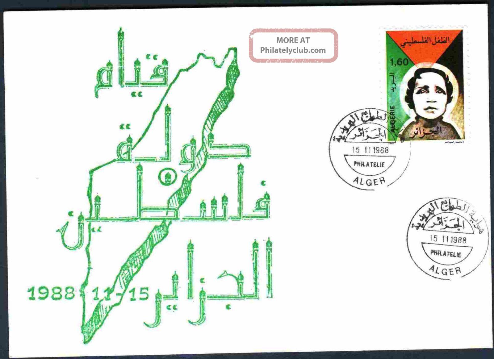 Algeria 1982 - Palestinian Child,  Scott 700 - Fdc