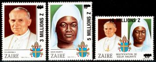 Congo (zaire) - 1993 - Surcharges On Pope John Paul Ii - photo