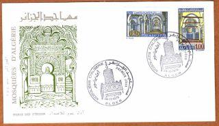 Algeria 1970 - Mosques Of Algeria,  Scott 456 + 458 - Fdc,  Topical Cancel photo