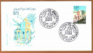 Algeria 1975 - Stamp Day