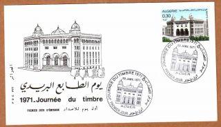 Algeria 1971 - Stamp Day