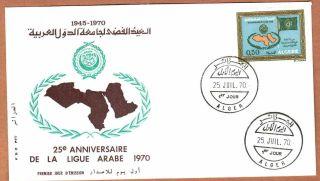 Algeria 1970 - Arab League 25th Anniv,  Scott 447 - Fdc,  Topical Cancel photo