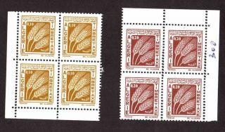 Algeria 1993 Postage Due Stamp,  Scott J65/66a - Corner Block Of 04,  Margins photo