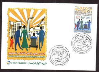 Algeria - 2014 Disbaled People Nat Day - March 14th,  2014 - Fdc,  Topical Canc photo