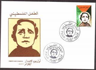 Algeria 1982 - Palestinian Child,  Scott 700 - Fdc,  With Topical Cancel photo