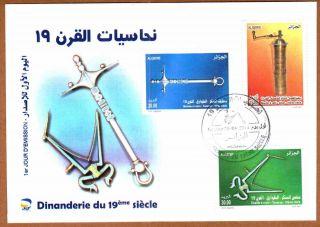 Algeria - 2014 Brassware Of 19th Cent - Apr 28,  2014 - Fdc,  Topical Cancel photo
