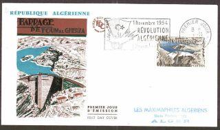 Algeria 1962 - Foum El Gherza Dam,  Scott 293 - Fdc photo