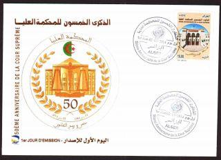 Algeria - 2014 Supreme Court 50th Anniv - March 02,  2014 - Fdc,  Topical Canc photo