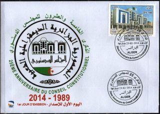 Algeria - 2014 Constitutional Council - Feb 23,  2014 - Fdc,  Topical Cancel photo