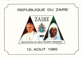 Congo (zaire) - 1986 - Pope John Paul Ii S/s - photo
