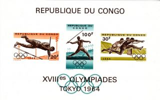 Congo - 1964 - Tokyo Olympic Games S/s - photo