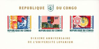Congo - 1964 - University Of Lovanium S/s - photo