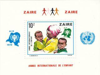 Congo (zaire) - 1979 - International Year Of The Children S/s - photo