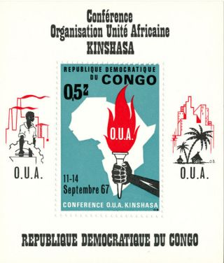 Congo - 1967 - 4th Meeting Of The Org.  For African Unity - photo