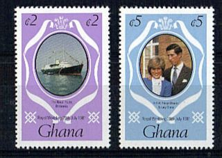 Ghana 1981 Royal Wedding Pair Perforate Ex Booklet photo