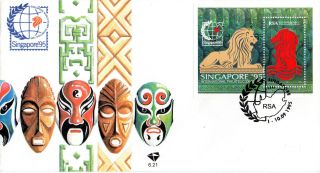 South Africa 1995 Singapore Exhibition M/sheet Unaddressed First Day Cover Shs photo