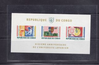 Congo Democratic Republic 1964 Scott 479a Souvenir Sheet photo