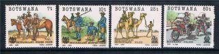 Botswana 1985 Botswana Police Sg 582/5 photo