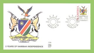 Namibia 1995 5 Years Of Independence First Day Cover photo