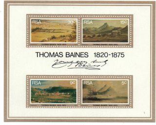 South Africa - Souvenir Sheet - 443 - 446a - - 1975 photo